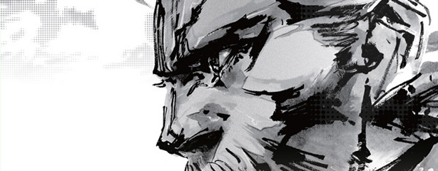 Metal Gear Solid HD Collection header