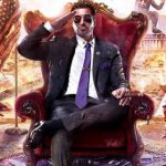 Saints Row IV: Re-elected komt naar de Nintendo Switch